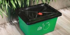vermi-composter_mega